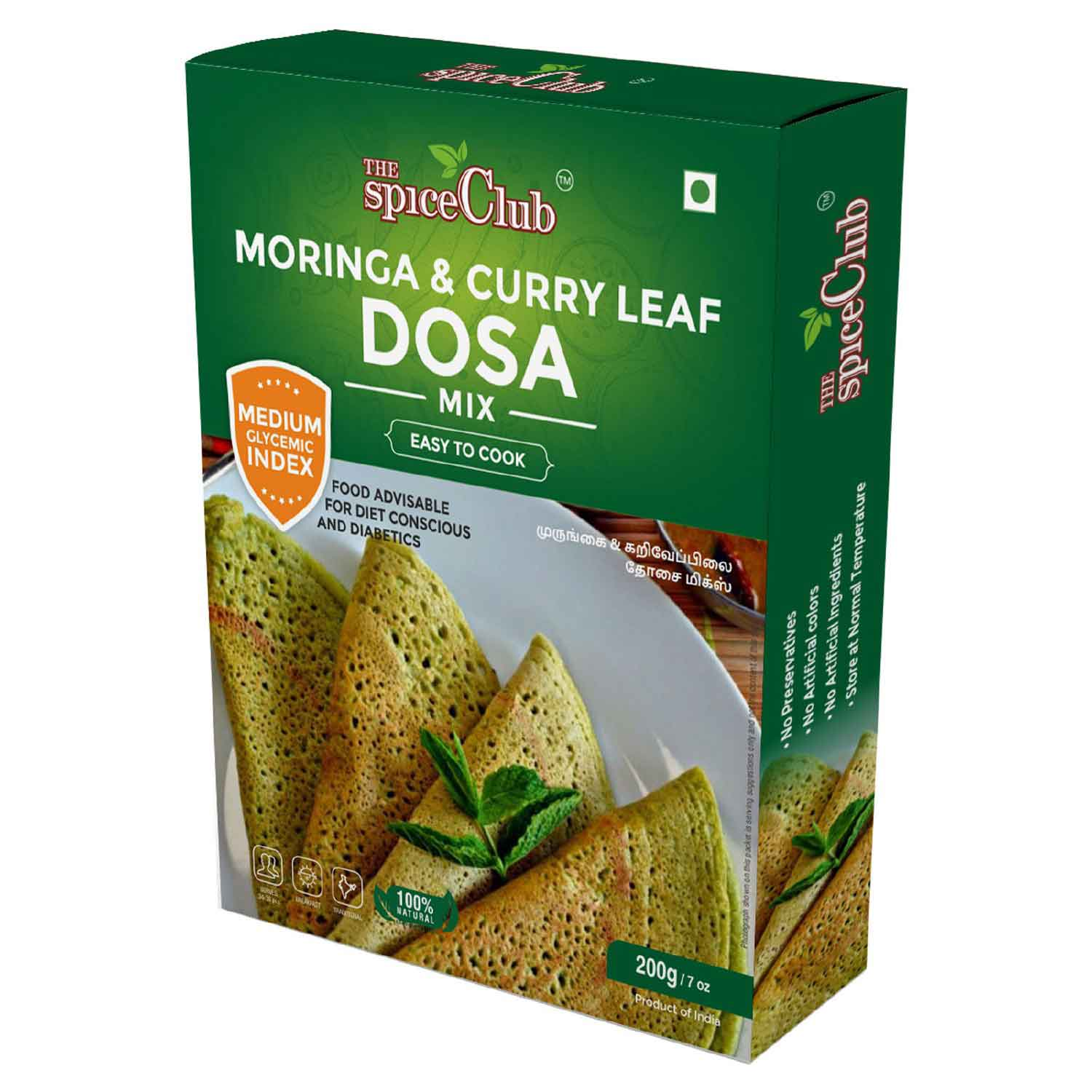 Moringa and Curry Leaf Dosa Mix – Medium GI, Easy To Cook