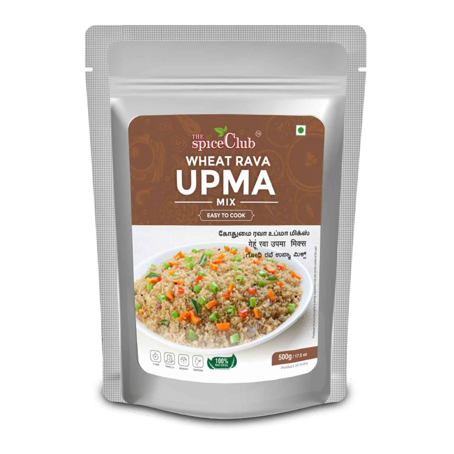 Wheat Rava Upma mix