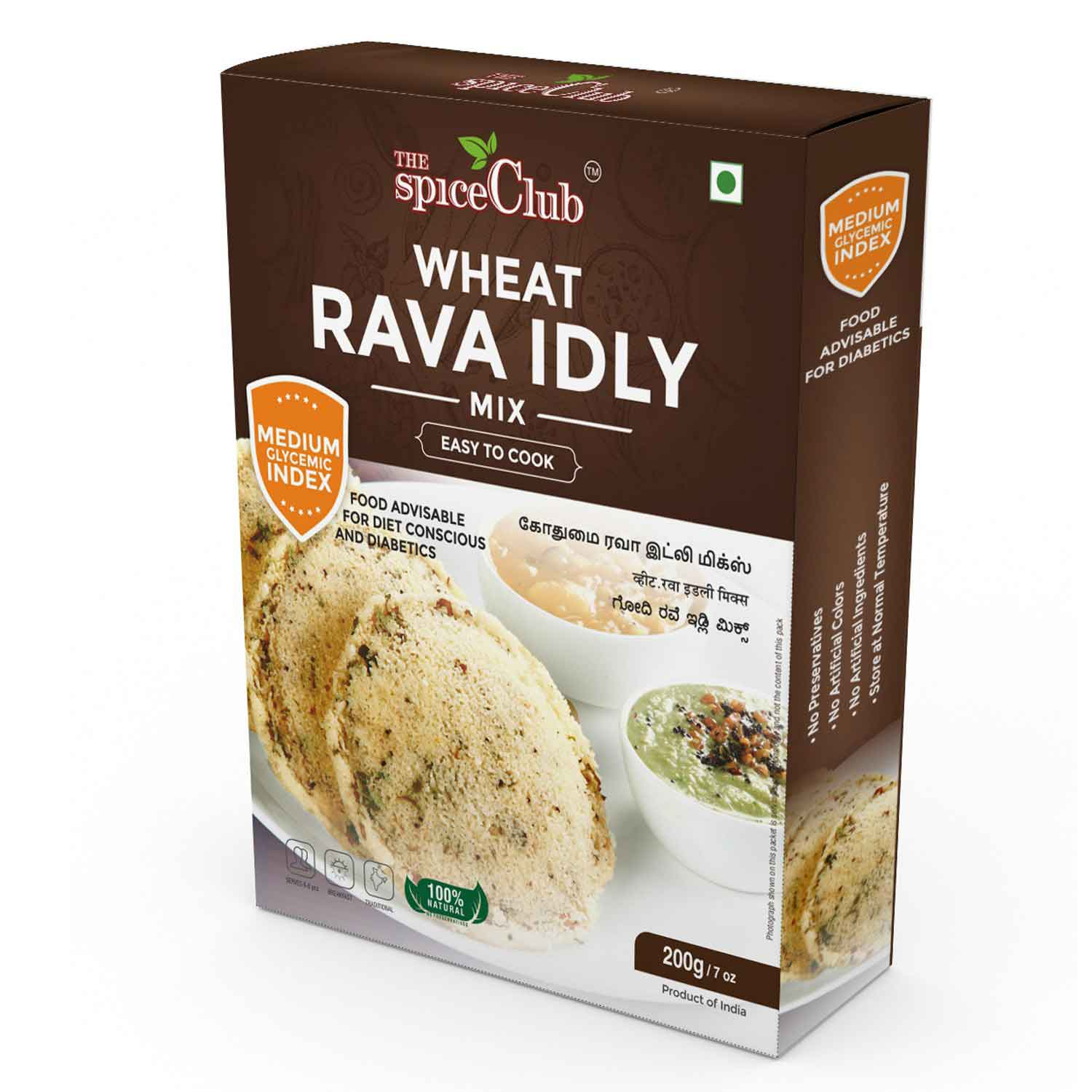 Wheat Rava Idly Mix